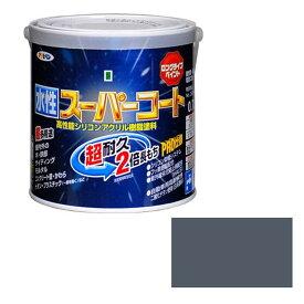 アサヒペン 水性スーパーコート グレー 0.7L