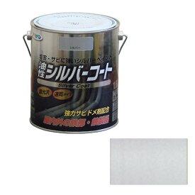アサヒペン シルバーコート 1.6L