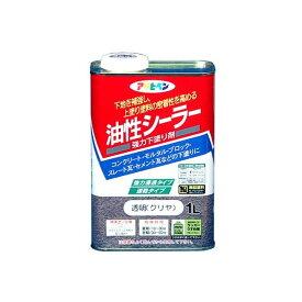 アサヒペン 油性シーラー透明(クリヤ) 1L