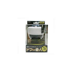 大進(DAISHIN) ドアの番人 LED1W DLB-400 乾電池式センサーライト 照明 ライト 電灯 防犯 セキュリティ