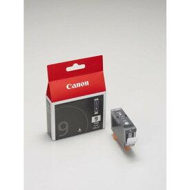 キャノン(Canon) インクカートリッジ BCI-9BK【クーポン配布中】