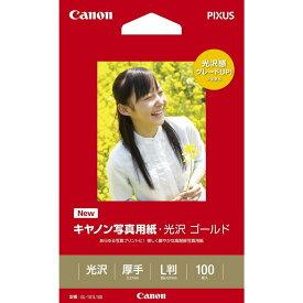 キャノン(Canon) 光沢ゴールドL判 100枚