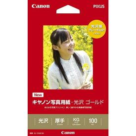 キャノン(Canon) 光沢ゴールドKGサイズ 100枚