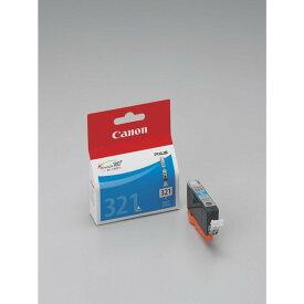キャノン(Canon) インクカートリッジ BCI-321C【クーポン配布中】