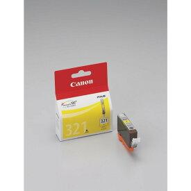 キャノン(Canon) インクカートリッジ BCI-321Y【クーポン配布中】