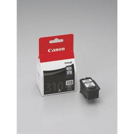 キャノン(Canon) インクカートリッジ タンク BC-310 ブラック【クーポン配布中】