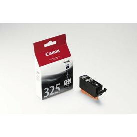 キャノン(Canon) インクカートリッジ BCI-325PGBK【クーポン配布中】