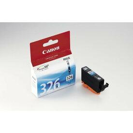 キャノン(Canon) インクカートリッジ BCI-326C【クーポン配布中】