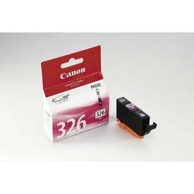 キャノン(Canon) インクカートリッジ BCI-326M【クーポン配布中】