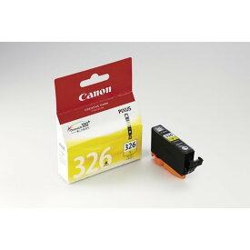 キャノン(Canon) インクカートリッジ BCI-326Y【クーポン配布中】