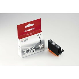 キャノン(Canon) インクカートリッジ BCI-326GY【クーポン配布中】