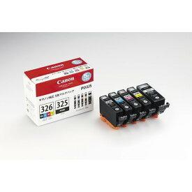 キャノン(Canon) インクカートリッジ BCI-326+325/5MP【クーポン配布中】