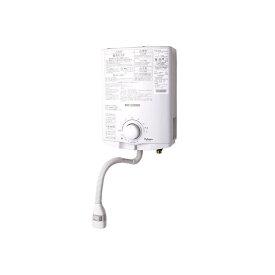 【送料無料】 Paloma(パロマ) 給湯 給湯器 ガス湯沸器 小型 元止式 寒冷地用 プロパンガス(LPG) PH-55V-LPG