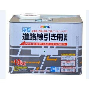 【メーカー欠品中】 アサヒペン 水性道路線引き用塗料 道路線引 白線 駐車場 ライン引き 白 10kg