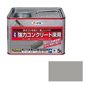 水性強力コンクリート床用 5L