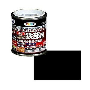 油性高耐久鉄部用 1/12L