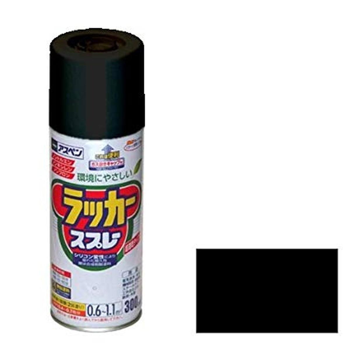 アサヒペン アスペン ラッカースプレー 300mL ツヤケシ黒