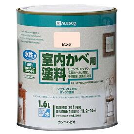 カンペハピオ 室内かべ用塗料 ピンク 1.6L
