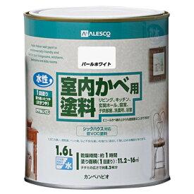 カンペハピオ 室内かべ用塗料 パールホワイト 1.6L