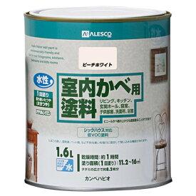 カンペハピオ 室内かべ用塗料 ピーチホワイト 1.6L