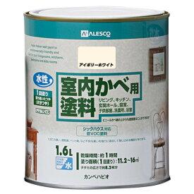 カンペハピオ 室内かべ用塗料 アイボリーホワイト 1.6L
