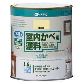 カンペハピオ 室内かべ用塗料 浅黄色 1.6L