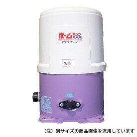 【在庫有・即納】 寺田ポンプ 浅井戸ポンプ ホームポンプ 浅井戸ホームポンプ THP-250KF(超強力型) 50hz