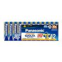 パナソニック(Panasonic) エボルタ単4 LR03EJ/12SW