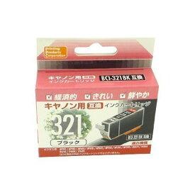 汎用インクカートリッジ キャノン(Canon) PP-C321BK