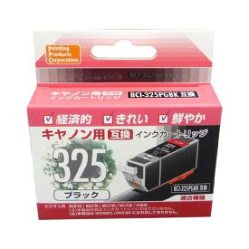 PPC汎用インクカートリッジ キャノン(Canon) BCI-325PGBK