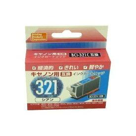 汎用インクカートリッジ キャノン(Canon) PP-C321C