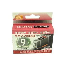 汎用インクカートリッジ キャノン(Canon) PP-C9BK