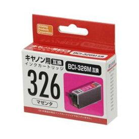 PPC汎用インクカートリッジ キャノン(Canon) BCI-326M