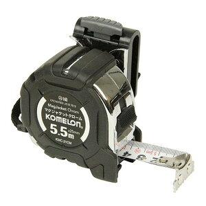 コメロン コンベックス マグジャケットクローム 25 テープ幅25mm 5.5m ベルトホルダー付き KMC-31CML