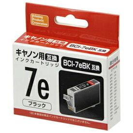 汎用インクカートリッジ キャノン(Canon) PP-C7eBK
