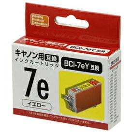 汎用インクカートリッジ キャノン(Canon) PP-C7eY