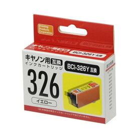 PPC汎用インクカートリッジ キャノン(Canon) BCI-326Y