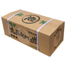 仙台 牛タンの名店が使用!一級品 オガ炭 20kg(10kg×2個) 中国産 長時間燃焼 オガ備長炭 炭火焼き BBQ バーベキュー