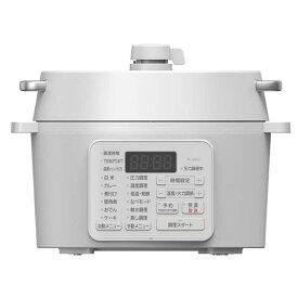 【在庫有】 電気圧力鍋 2.2L 圧力鍋 ホワイト PC-MA2-W アイリスオーヤマ 圧力鍋