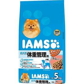 アイムス (IAMS) 成犬用 体重管理用ラム&ライス 小粒 5kg [ドッグフード]