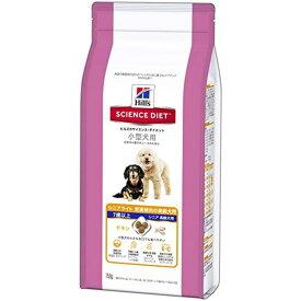ヒルズのサイエンス・ダイエット ドッグフード シニアライト 7歳以上 肥満傾向の高齢犬用 体重管理 チキン 小型犬用 750g