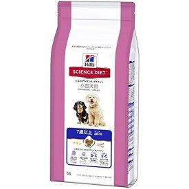 ヒルズのサイエンス・ダイエット ドッグフード シニア 7歳以上 高齢犬用 チキン 小型犬用 750g