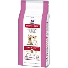 ヒルズのサイエンス・ダイエット ドッグフード シニアアドバンスド 小型犬用 高齢犬用 13歳以上 チキン 750g