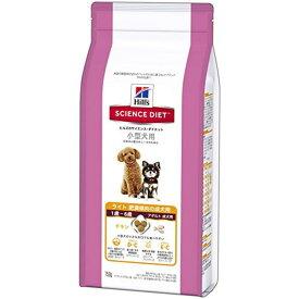 ヒルズのサイエンス・ダイエット ドッグフード ライト 肥満傾向の成犬用 体重管理 チキン 小型犬用 750g