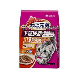 ねこ元気 下部尿路の健康維持用 10歳頃から まぐろ・かつお・白身魚入り 1.6kg