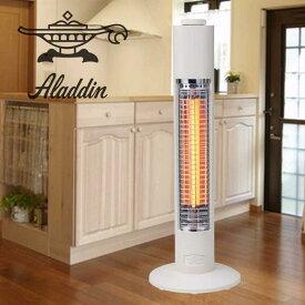 【在庫有】 アラジン/Aladdin 電気ヒーター 遠赤グラファイトヒーター ホワイト AEH-G423N-W おしゃれ かわいい 暖房 季節家電 小型
