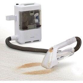 アイリスオーヤマ RNS-300 グレー/ホワイト リンサークリーナー 掃除機 染み抜き カーペット 絨毯 ソファー