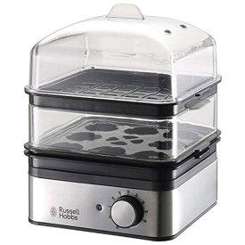 【在庫有】【送料無料】 ラッセルホブス 蒸し器 スチーマー 7910JP 料理 調理器具