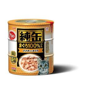 アイシア 純缶 ささみ入りまぐろ 125g×3P 猫用缶詰