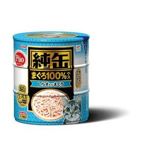 アイシア 純缶 しらす入りまぐろ 125g×3缶 猫用缶詰